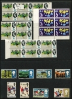 Lot 1654 [2 of 10]:Collection in Two Illustrated Albums [1] with 40 Hagners QV-1994, mostly used, noted Waterlow 10/- Seahorses VFU with some MUH blocks in the QEII period. [2] Stockbook with KGV period cylinder numbers, mostly in pairs and strips (MUH/MLH), KGVI period cylinder number blocks (MUH) and QEII period plate number and traffic light blocks (MUH). At the back an array of British Commonwealth. (100s)