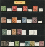 Lot 1654 [1 of 10]:Collection in Two Illustrated Albums [1] with 40 Hagners QV-1994, mostly used, noted Waterlow 10/- Seahorses VFU with some MUH blocks in the QEII period. [2] Stockbook with KGV period cylinder numbers, mostly in pairs and strips (MUH/MLH), KGVI period cylinder number blocks (MUH) and QEII period plate number and traffic light blocks (MUH). At the back an array of British Commonwealth. (100s)