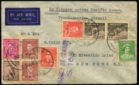 Lot 855 [1 of 2]:1941 and 1943 Clipper Airmail Covers to USA and UK at 4/- and 2/1½d rates, respectively, latter with ½d War tax paid in error, attractive frankings including KGVI 1/4d magenta, censored Sydney and Melbourne. (2)