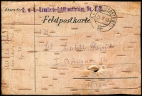Lot 1477 [1 of 2]:1915 use of stampless Austrian Feldpostkarte made with bark, with a fine hand-painted image of four dachshunds on reverse, 'Kavallerie-Schutzendivision No 11/3' handstamp and '25.V.15' cancel, to Vienna. An unusual and interesting item.