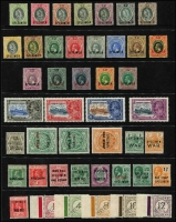 Lot 2114 [2 of 4]:British Empire Collection of Barbados 1935 Silver Jubilee set £140, 1939 Assembly set MUH £180, British Honduras 1915-16 KGV 1c to 5c £140, British Virgin Islands 1921 KGV ½d and 1d Cat £85, Cayman Islands 1921-26 KGV Script watermark set ¼d to 10/- £450, Great Britain 1882-1901 QV 'I.R./OFFICIAL' 6d grey £325, Kenya - British East Africa 1903-04 KEVII 20R £180 and 50R - missing perforation, 1907-08 set 1c to 75c £250, Malaysian States - Johore 1922-41 Sultan Script watermark set 1c to $10 £1,000, 1938 Postage Due set 1c to 12c MUH £160, Niger Coast 1892-94 QV Oil Rivers set ½d to 1/- £300, Nyasaland 1945 KGVI set ½d to 20/- MUH mint £550, Nigeria - Southern 1901-02 QV set ½d to 10/- £225, 1912 KGV set ½d to £1 £275, Trinidad and Tobago 1935 Silver Jubilee set £110, 'WAR' or 'WAR TAX' on Antigua 1916-18 set of 3 £120, Fiji 1915-19 ½d and 1d £140, Gold Coast 1918 1d on 1d £65, Malta 1917-18 ½d and 3d £150, Montserrat 1917-19 set of 3 £110, St. Lucia 1916 (Sep) 1d £55. Total Cat £5,010 plus 50R BEA. (127)