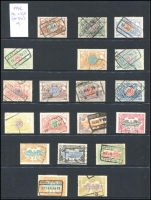 Lot 1007 [3 of 5]:Belgium 1879-1950s Railway Stamps collection on 20 Hagners used with minor duplication, appears to be largely complete with all sets of printings represented, incl 1879 Royal Arms 80c orange, 1882 2F ochre, Journaux Dagbladen ovpts. (c330)