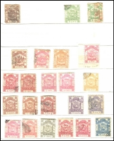 Lot 1055 [3 of 6]:North Borneo 1883-1960s Collection in small album with attractive early issues, many postally used, mostly in short sets (excluding higher values) incl 1888 ½d to 10c, 1904 Animals to 12c, 1939 used set to $1, 1945 BMA to 50c, 1949 UPU, also noted: $2 green with 'BRITISH/PROTECTORATE' opt in red SG #143, $5 black and lake fine used SG #182, 1922 10c & 12c optd 'MALAYA-BORNEO/EXHIBITION/1922.'. Limited duplication, worth further inspection. (c250)