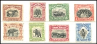 Lot 1055 [4 of 6]:North Borneo 1883-1960s Collection in small album with attractive early issues, many postally used, mostly in short sets (excluding higher values) incl 1888 ½d to 10c, 1904 Animals to 12c, 1939 used set to $1, 1945 BMA to 50c, 1949 UPU, also noted: $2 green with 'BRITISH/PROTECTORATE' opt in red SG #143, $5 black and lake fine used SG #182, 1922 10c & 12c optd 'MALAYA-BORNEO/EXHIBITION/1922.'. Limited duplication, worth further inspection. (c250)