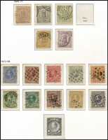 Lot 1416 [2 of 3]:1852-2000 Collection in 3 boxed 'DAVO' hingeless albums incl 1852 Imperf issues (3), 1864 perf (3), 1867-69 to 50c (6), 1872-78 to 1g (ex 25c violet), 1899-1923 to 60c (27), 1898 Coronation (toned gum), 1906 Anti-TB (3, with '31 JAN 07' cds), 1913 Independence various to 5g used (9), 1923 Imperf 5c & 10c, good selection of 1924-35 Child Welfare issues, many better commem sets, 1935 Air Fund, 1942 Legion Fund M/Ss (2), 1946 Queen Wilhelmina to 10g (used), 1952 Stamp Centenary (used) and Exhibition ( MUH) sets, numerous later issues from late 1970s are MUH, many M/Ss, sheetlets, several booklets and booklet panes, se-tenant issues, Court of Justice issues, etc. Extremely high catalogue value. Condition is mixed throughout with many pre-1980 issues mounted (in some cases, showing tone spots). The albums alone cost a fortune. 7.6kg (100s)