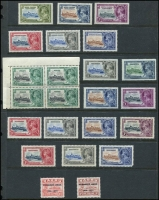 Lot 115 [2 of 5]:1935 Silver Jubilee: complete sets from 19 countries, eight plus others incomplete including Malta ½d TLC marginal block of 4. Cat of complete sets £389. (101)