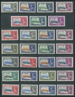 Lot 115 [3 of 5]:1935 Silver Jubilee: complete sets from 19 countries, eight plus others incomplete including Malta ½d TLC marginal block of 4. Cat of complete sets £389. (101)