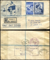 Lot 1123 [2 of 7]:1948 Silver Wedding: registered group comprising issued sets: [1] illustrated FDC from Harrow to New York, [2] Falkland Islands to UK 1/- (2), Gibraltar to Penna USA (Jan 49), [4] Leeward Islands to Surrey with 5/- block of 4 and Antigua 5/- (Apr 49), [5] Montserrat to New York (May 49), [6] Mauritius unaddressed cover, [7] Sarawak to England with definitives to 6c (Oct 51), [7] Seychelles to New York (May 49).