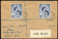 Lot 1123 [3 of 7]:1948 Silver Wedding: registered group comprising issued sets: [1] illustrated FDC from Harrow to New York, [2] Falkland Islands to UK 1/- (2), Gibraltar to Penna USA (Jan 49), [4] Leeward Islands to Surrey with 5/- block of 4 and Antigua 5/- (Apr 49), [5] Montserrat to New York (May 49), [6] Mauritius unaddressed cover, [7] Sarawak to England with definitives to 6c (Oct 51), [7] Seychelles to New York (May 49).