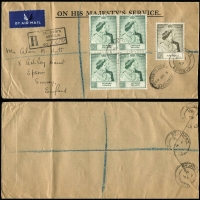 Lot 1123 [1 of 7]:1948 Silver Wedding: registered group comprising issued sets: [1] illustrated FDC from Harrow to New York, [2] Falkland Islands to UK 1/- (2), Gibraltar to Penna USA (Jan 49), [4] Leeward Islands to Surrey with 5/- block of 4 and Antigua 5/- (Apr 49), [5] Montserrat to New York (May 49), [6] Mauritius unaddressed cover, [7] Sarawak to England with definitives to 6c (Oct 51), [7] Seychelles to New York (May 49).