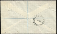 Lot 15175 [2 of 2]:1951 Registered cover Per 'Catalina' Kieta-Buin with Australian adhesivies tied by Kieta cds 8 OC 51 with District Office Kieta Registration oval datestamp at left and two 'MV Malakuna' handstamps Buin to Kieta 8/10/51 at left and Kangu Buin to Kihili 10/10/51 and backstamped Buin 10OC51. Very interesting cover.