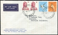 Lot 1459:1963 scarce franking 1962 Commonwealth Games 5d vertical se-tenant pair used with 1d Native Head pair tied by Rabaul cds to 1963 (Jan 22) commercial airmail cover to Solomon Islands, (1/- ½oz airmail).
