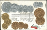 Lot 1130:Coin Postcard: Russia with embossed coins and flag of Russia. Adhesions on rear otherwise fine unused.