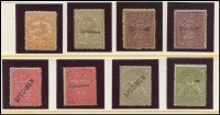 Lot 1940 [2 of 6]:Valuable Collection of Specimen Overprints in upper or lower case, mostly between McCredie Types #20-24 including 1884-96 'Stamp Duty' 1d, 1/6d (2), 3/- (2), 4/- (3), 5/- (3), 10/-, 15/- and £1, 1884-92 2/6d x3, 1885-95 Naish printings 3d (2), 4d, 8d (3), 1/-, 2/-, 1885 3d yellow-orange 'STAMP DUTY' opt, 1886-96 ½d, 1d green (2), 1d brown shades (4), 2d (4) (one Natal type), 2½d (3), 4d (3), 5d (2), 6d (3), 9d (2), 1/- (4 ), 1/6d orange, generally fine. Wonderful opportunity to acquire a collection of considerable substance. (55)