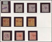 Lot 1940 [5 of 6]:Valuable Collection of Specimen Overprints in upper or lower case, mostly between McCredie Types #20-24 including 1884-96 'Stamp Duty' 1d, 1/6d (2), 3/- (2), 4/- (3), 5/- (3), 10/-, 15/- and £1, 1884-92 2/6d x3, 1885-95 Naish printings 3d (2), 4d, 8d (3), 1/-, 2/-, 1885 3d yellow-orange 'STAMP DUTY' opt, 1886-96 ½d, 1d green (2), 1d brown shades (4), 2d (4) (one Natal type), 2½d (3), 4d (3), 5d (2), 6d (3), 9d (2), 1/- (4 ), 1/6d orange, generally fine. Wonderful opportunity to acquire a collection of considerable substance. (55)