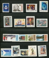 Lot 1467 [2 of 3]:1978 Stamp Issues presented to delegates of the World Radio Communications Conference of 1979. (30)