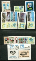 Lot 1467 [3 of 3]:1978 Stamp Issues presented to delegates of the World Radio Communications Conference of 1979. (30)