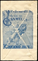 Lot 1133 [2 of 2]:John O'Neill & Co with fine illustration for Fiske's Navy Motor Oil with KGV 2d tied by Sydney machine cancel 16 JLY 1932, reverse has another fine advert for Cresswells Chekko Brake Lining, very attractive item.