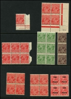 Lot 534 [4 of 4]:Collection of Mint Multiples incl SM Wmk 1d green blocks of 4 x3, Ash imprint pairs x3, Inverted block of 6 & marginal strip of 3, 1½d block of 6, 2d Inverted block of 6, CofA Wmk 1d green with 'OS' opt marginal block of 8 and BLC block of 9, plus more. (20 items)