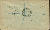 Lot 734 [2 of 2]:5d Chestnut Perf Large 'OS' BW #16ba, tied by Kieta datestamp to 1917 (14 Oct) registered cover to England, 'PASSED CENSOR.' handstamp, registration detail 'K1244' in blue crayon, Sydney and Liverpool backstamps, minor cover blemishes, Cat $1,000.