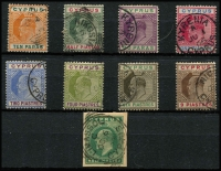 Lot 1525 [3 of 4]:1894-1921 Collection QV 12pi orange-brown SG #22 (faults), ½d-6d SG #40-45 (5) used, KGV 10pa-9pi SG #61-68, 18pi SG #83 plus more. Mixed condition. (33)