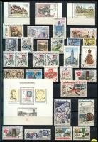 Lot 1528 [1 of 8]:1973-92 Collection in Lighthouse stockbook, generally complete with minimal duplication, includes M/S noted 5th Anniversary of Space Flight (3) and also one imperforate, valuable collection with CV of £2,500+. One for the serious collector. (100s)