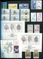 Lot 1530 [6 of 6]:1993-2019 Collection in Lighthouse stockbook, some duplication of these well produced and colourful stamps, mostly single, with some blocks and Mini Sheets. (100s)