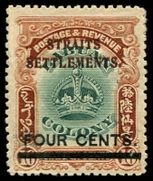 Lot 1739:1906 4c on 16c Green & Brown variety 'STRAITS SETTLEMENTS' in both brown-red and black, SG #145a, fine mint, Cat £650. APS Certificate (1972).