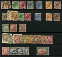Lot 1438 [2 of 3]:1890s to 1900s Range on Hagner comprising 1897-99 set of six, 5pf to 50pf (two sets, odd shade), 1901 Yacht No Watermark set 3pf to 5m, an additional 5m with Bothe Certificate (1980) and few other values, chiefly fine Cat £2,670+. (33)