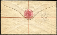 Lot 1174 [1 of 2]:1889 Rare 4d Registered envelope from Broken Hill to Melbourne cancelled 'NO18/89'. Very fine used.