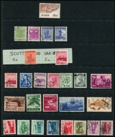 Lot 1822 [2 of 3]:1948-58 Yen-Denominated Used Collection including 1951 & 1957 Airmails sets of 5, and Special Delivery etc, good condition throughout most with very fine cancels. (54)