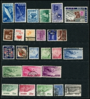 Lot 1822 [3 of 3]:1948-58 Yen-Denominated Used Collection including 1951 & 1957 Airmails sets of 5, and Special Delivery etc, good condition throughout most with very fine cancels. (54)