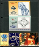 Lot 1834 [6 of 7]:1990s-2000s Booklets unduplicated range incl 1997 Christmas, 1998 Stamp Day plus Slovenia Booklets x17 a few covers and post cards. Cat £500+. (43 booklets)