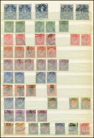 Lot 1828 [2 of 7]:1910 to 1990s Collection in stockbook, includes a few bilingual pairs incl 8d green & orange SG #32, 2/6d green & brown SG #49, good range through the 50s and 60s, a bit light-on thereafter. Cat value stated to be £1,100+. Generally fine, could be some bargains here! (600+)