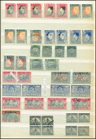 Lot 1828 [4 of 7]:1910 to 1990s Collection in stockbook, includes a few bilingual pairs incl 8d green & orange SG #32, 2/6d green & brown SG #49, good range through the 50s and 60s, a bit light-on thereafter. Cat value stated to be £1,100+. Generally fine, could be some bargains here! (600+)