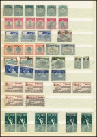 Lot 1828 [6 of 7]:1910 to 1990s Collection in stockbook, includes a few bilingual pairs incl 8d green & orange SG #32, 2/6d green & brown SG #49, good range through the 50s and 60s, a bit light-on thereafter. Cat value stated to be £1,100+. Generally fine, could be some bargains here! (600+)
