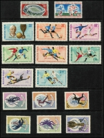 Lot 993 [2 of 3]:Soccer/Football Mint and Used Collection: from Bulgaria, Hungary, Romania, Russia, Dubai and more. (53)