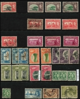 Lot 1839 [2 of 4]:1913-50s Collection comprising a small group with some useful items incl: 4c chocolate SG #249, $4.80 rose-carmine SG #256 plus others, Cat £250+. Generally fine. (100+)