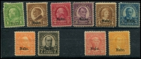 Lot 1871 [5 of 10]:1923-47 Collection mostly complete, includes: 'Nebraska' ovpts 1c to 10c (MUH/MLH set of 11), various Airmails, special delivery, coils, perf variations, Roosevelt 1c & 3c marginal blocks plus more. Great value at estimate. (200+)