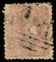 Lot 1222:181: (A2) 1st type on 4d Beaded Oval. [Rated 5R]  Allocated to Duck Ponds-PO 1/3/1858; renamed Hovell's  Creek PO 17/5/1872; renamed Lara PO 19/11/1874; LPO 1/7/1994.
