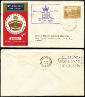 Lot 626 [3 of 5]:1953 Coronation Flight (Jun 2) complete set of 12 Qantas printed covers for the intermediate stages to London, including the scarce Cocos. Cat $240+.
