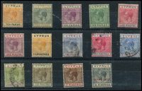 Lot 1400 [2 of 2]:1921-23 KGV Mint and Used Set 10pa to 9pi mint (excl 2pi - 4pi fine used), 18pi and 45pi with 'SPECIMEN' overprint, the former in red, SG #85-99, Very nice mixed set. Cat £550+. (15)