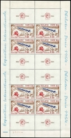 Lot 1409:1964 'PHILATEC' Minisheet complete sheet of 8 stamps and 8 labels with the 'PHILATEC' emblem, SG #1651a, fresh MUH, Cat £375.