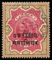 Lot 1724:1885-97 QV 2R Carmine & Yellow-Brown with variety Small 'G' in Gwalior, SG #35a, fine used, Cat £275.