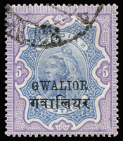 Lot 1726:1885-97 QV 5R Ultramarine and Violet with variety Small 'G' in Gwalior, SG #37a, fine used, Cat £375.