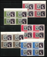 Lot 1750 [3 of 3]:1952 'CENTILUX' Exhibition Set Air and Postage issues in blocks of four to 10f, the Postage issue in two se-tenant blocks of four with inscriptions, SG #552a-552g, fresh MUH, Cat £1,380+. (28)