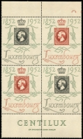 Lot 1750 [1 of 3]:1952 'CENTILUX' Exhibition Set Air and Postage issues in blocks of four to 10f, the Postage issue in two se-tenant blocks of four with inscriptions, SG #552a-552g, fresh MUH, Cat £1,380+. (28)