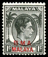Lot 1756 [2 of 2]:1945-48 'BMA/MALAYA' on 1c black KGVI, variety Overprint in magenta, SG #1ab, 	fine used with normal mint for comparison, Cat £1,500. Very Scarce. (2)