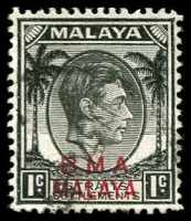 Lot 1756 [1 of 2]:1945-48 'BMA/MALAYA' on 1c black KGVI, variety Overprint in magenta, SG #1ab, 	fine used with normal mint for comparison, Cat £1,500. Very Scarce. (2)