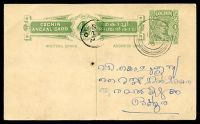Lot 12536:1923 New Design HG #11 4p green on buff, to Ollur, spike hole.